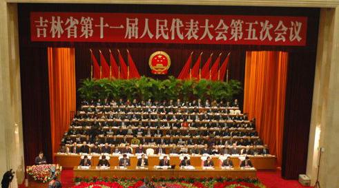 吉林省政府采购中心业绩创新高