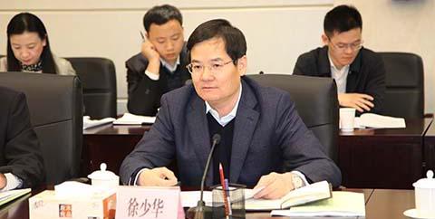 常务副省长徐少华