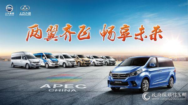 上汽全年销售590万辆 大通表现出色