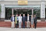 国家卫生计生委副主任刘谦率队到云南省公共资源交易管理局调研。
