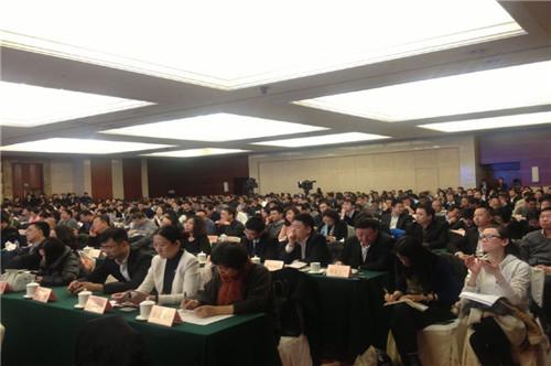 中国PPP百人沙龙首届高峰论坛在京召开