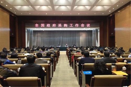 全国龙8国际工作会议现场
