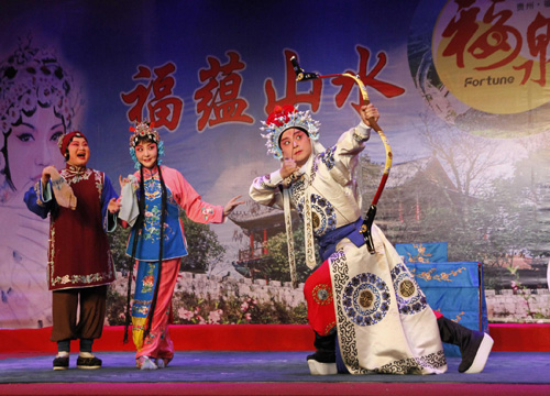 多彩贵州大舞台展演季
