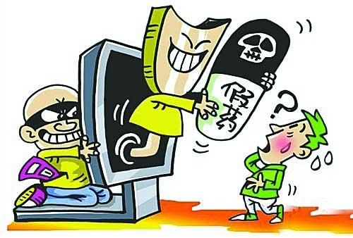 14起利用互联网制售假药案被查处