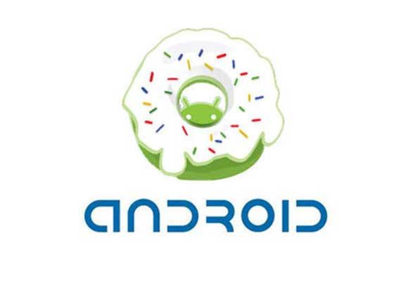 Android 1.5推出近18个月后,Android 1.6(甜甜圈)问世。甜甜圈出现的三大变动是快速搜索框(Quick Search Box,可跨应用、数据和服务展开搜索)、相机软件和新的电池使用标志。这些变动对大多数用户产生了最直接的影响。