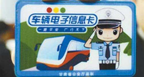 北京或试点电子车牌 要收拥堵费?