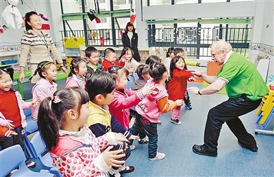 福建三明政府购买普惠性民办幼儿园教育服务