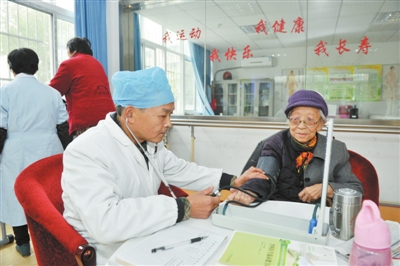 江城养老服务业