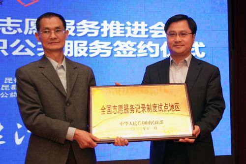 内蒙古自治区宣传思想文化工作会议