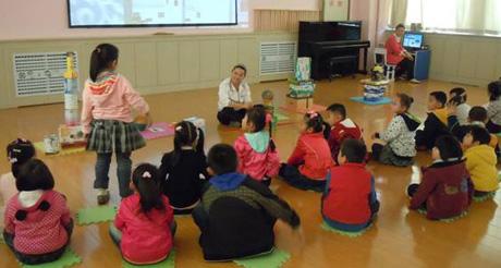 银川市民办教育工作会议