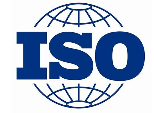 天津采购中心保持ISO9001质量认证