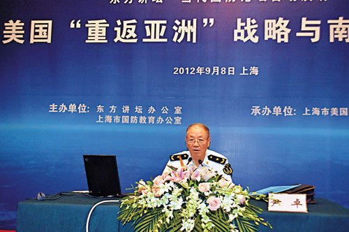 全国政协委员、海军网络安全和信息化专家咨询委员会主任尹卓少将