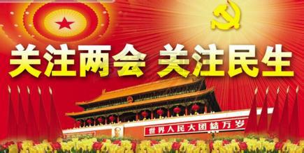 http://www.caigou2003.com/zhengcaizixun/