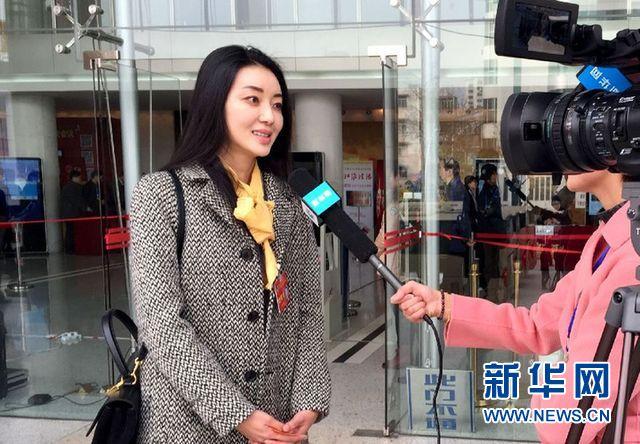 """张云燕:""""十三五""""规划科学务实 值得期待"""