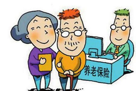 """安徽PPP项目或尝试""""对接""""养老金"""