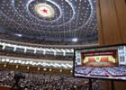 3月5日,第十二届全国人民代表大会第四次会议在北京人民大会堂开幕。新华社记者 鞠鹏 摄