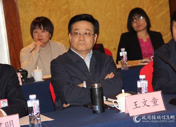 湖北省财政厅厅长王文童