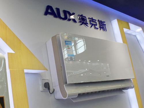 3月9日,AWE2016,奥克斯,大胆挑战未来科技,推出超智能的AYA新系列空调。