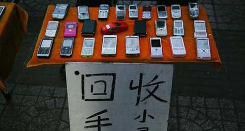 委员:要健全废旧手机回收制度