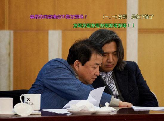 3月6日,全国政协十二届四次会议文艺界别委员小组讨论会上,姜昆在与邻座委员交流。