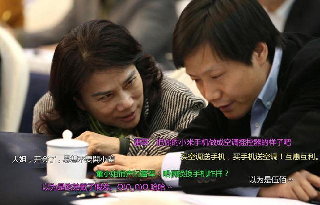 3月5日,十二届全国人大四次会议广东代表团举行全体会议。董明珠、雷军相邻而坐。