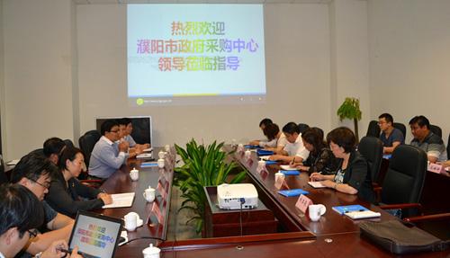 河南濮阳市采购中心2015年节约资金近亿元