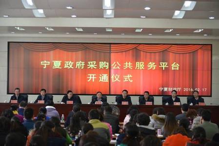 宁夏公共信息网_宁夏频道全国农产品商务信息公共服务平台