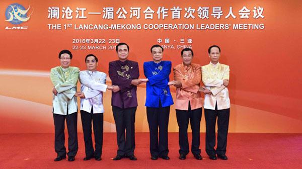李克强欢迎澜湄合作五国领导人