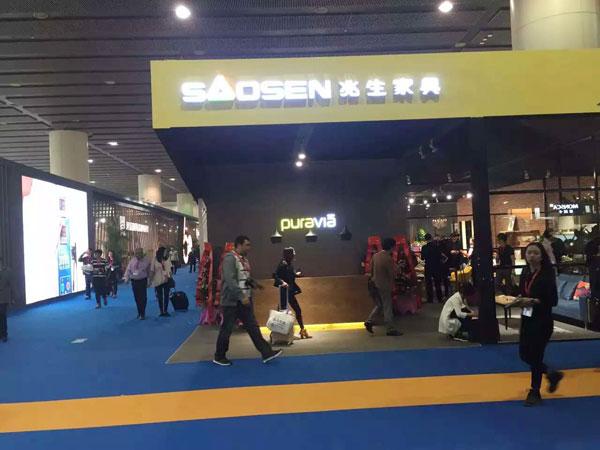 2016年3月28日至31日,第37届中国(广州)家博会第二期办公环境展举办。近千家国内知名办公家具企业参展。图为兆生家具展台。