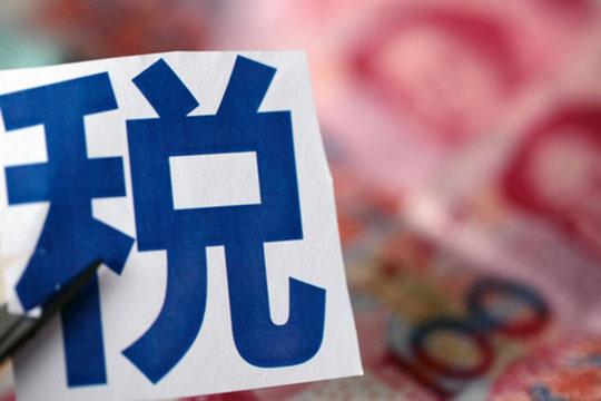 财政收入_杭州市地方财政收入
