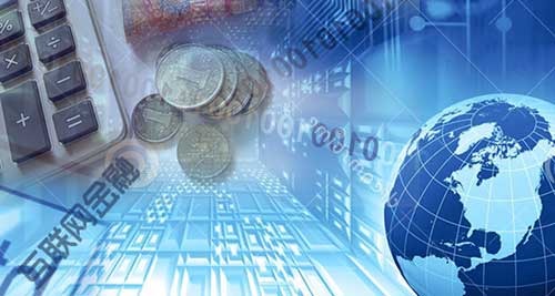互联网金融最大风险是道德风险