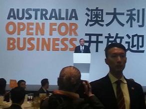 """澳大利亚周·中国2016"""""""