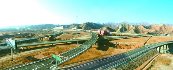 甘肃省交通