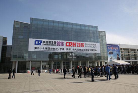 节能、舒适和智能化 中国制冷展再领行业风向