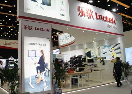 Infocomm China 2016现场图集