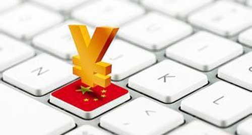 规范互联网金融不能仅仅止步于非法集资