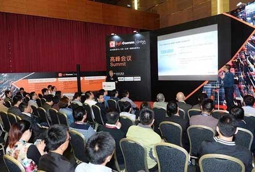 InfoComm China 2016 超过40场专题讲座
