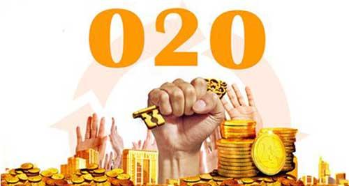 入华20年 外资零售巨头转向O2O