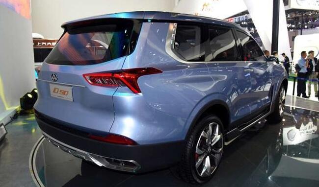 上汽大通首款SUV D90车发布高清图片