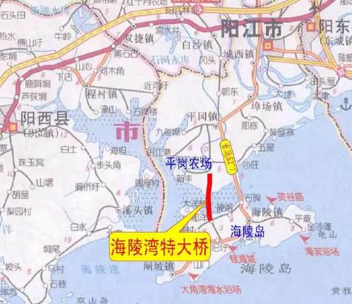 怀集至阳江高速公路海陵岛大桥工程