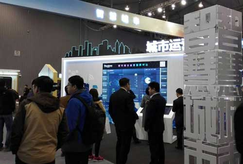 2016华为中国合作伙伴大会展厅现场