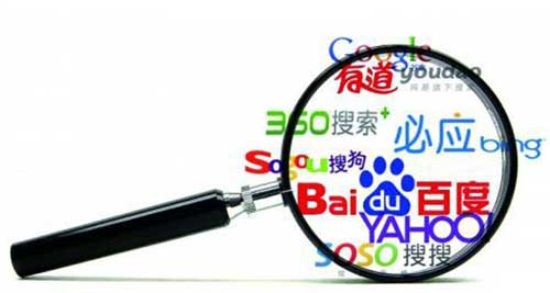 搜索引擎竞价排名成各国<a href=http://jianduguanli.caigou2003.com/ target=_blank class=infotextkey>监管</a>难题
