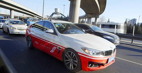 百度无人驾驶汽车首次在北京五环进行测试高清图片