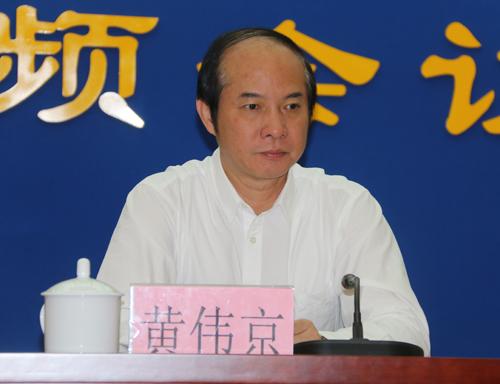 广西工作视频会议3.jpg