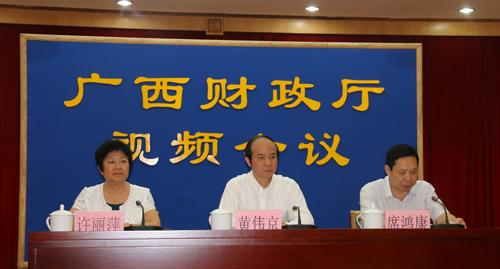广西视频工作会议2.jpg