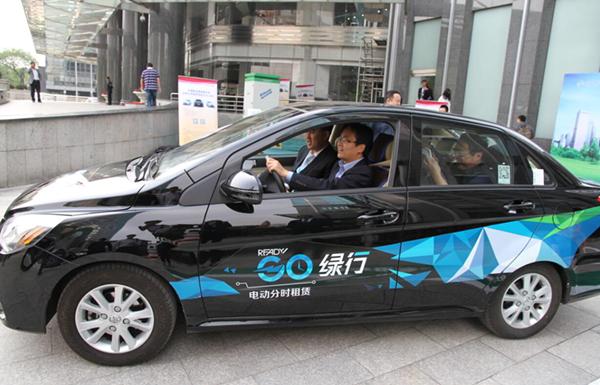 新能源汽车租赁点落户中国移动