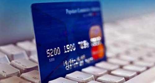 互联网银行:打造开放式网络银行平台