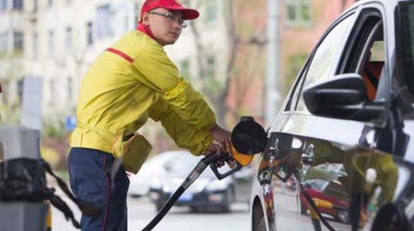 四部委联合调整油价补贴政策