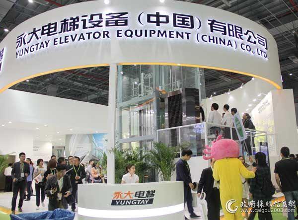2016年电梯展 永大电梯产品集来了
