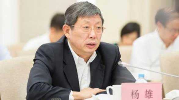 杨雄调研上海城投集团:进一步完善PPP等新模式